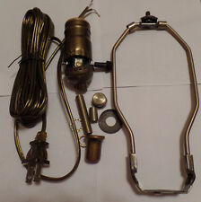"Table Lamp Wiring Kit W/ 7"" Antique Finish Harp,3 Way Socket, Antique Brass Cord"
