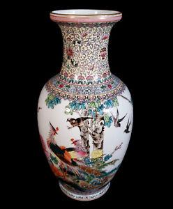 VINTAGE CHINESE CHINA PORCELAIN FAMILLE ROSE VASE BIRD FLOWERS QIANLONG NIAN ZHI