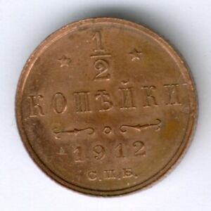 Russland Nikolaus II. (1894-1917) 1/2 Kopeke 1912 KM Y#48.1 - Flemming