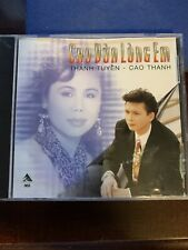 THANH TUYEN-CAO THANH - By K Entertainment Productions Vietnamese Music CD: