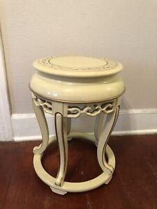 Vintage French Style Side Table Or Plant Stand