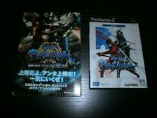 JEU PLAYSTATION PS2 JAP: SENGOKU BASARA Complet TBE + GUIDE BOOK