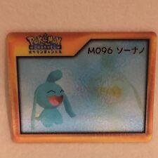 Very Rare JAPAN Pokemon nice card Channel Wynaut nintendo pocket monster F/S