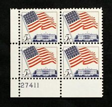 US Plate Blocks Stamps #1208 ~ 1954 FLAG & WHITE HOUSE 5c Plate Block MNH