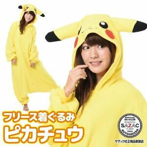 SAZAC Pokemon Pikachu Fleece Costume Adult Unisex Cosplay Halloween Japan