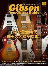 Gibson '60s solid Guitar Guide Japan PHOTO Book Les Paul,SG,FIREBIRD,F.V BASS