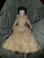 "ANTIQUE 24"" German China Head Doll. Leather Hands / Feet. Antique outfit"