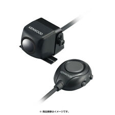 KENWOOD Multi View Rear Camera For Cars Water&Dust Proof Backup Video CMOS-320