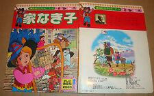 REMI LIBRO ILLUSTRATO JAP 1980  魔法少女ララベル CANDY CANDY/GEORGIE/KISS ME LICIA