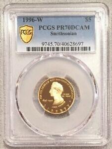 Smithsonian 1996-W PCGS PR70DCAM 1/4 Gold Commemorative Proof $5 LOW POP Coin