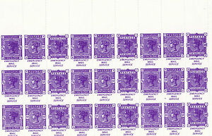 1971 STRIKE MAIL LAST DAY OF THE SHILLING COMMEMORATIVES FULL SHEET OF 27 MNH