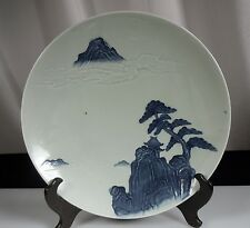 Chinese or Japanese Celadon & Blue Porcelain Plate 11.25""