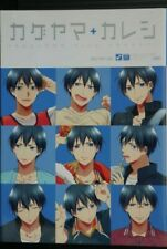 japan k6) Haikyu!! Anthology Comic: Kageyama Plus Kareshi