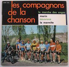 LES COMPAGNONS DE LA CHANSON (EP 45t) LA MARCHE DES ANGES (PHOTO VELO CYCLISME)