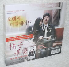 Orange Marmalade OST 2015 Taiwan Ltd CD+DVD (digipak) Hwanhee MONSTA X