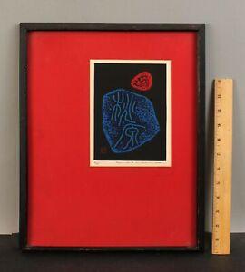 Authentic HAKU MAKI Maejima Tadaaki Japanese Intaglio Woodblock Print Poem 70-90