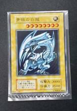Japanese Yugioh Blue-Eyes White Dragon stainless Card 20th Anniversary