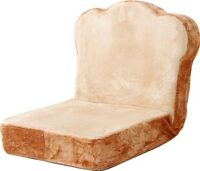 Floor Chair Zaisu Toast Bread Seat chair Adjustable Back Made in Japan F/S EMS
