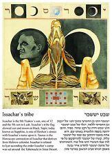 Taurus, the tribe of Issachar, Sapphire birth stone, Jewish Horoscope postcard.