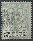 1924 REGNO USATO PARASTATALI COLLOC. DISOCCUP. 5 CENT - ED424