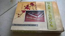 vintage gibsons games mah jongg set boxed