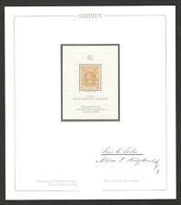 SERBIA - MNH BLOCK - HAMBURG, PHILATELIC EXHIBITION - OFFICIAL REPRINT - 1984.