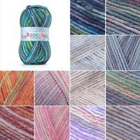 Sirdar Snuggly Rascal DK Double Knitting Baby Yarn Wool 50g Ball