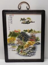 Porcelain Picture Asian House Man Fishing Boat Chinese Writing Signed Vintage