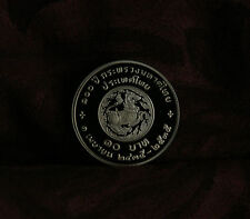 King Bhumibol Adulyadej Rama IX & V 1992 Thailand 10 Baht Proof Coin Interior a