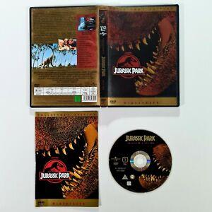 DVD Steven Spielberg JURASSIC PARK Collector's Edition dt. Dinosaurier/T-Rex