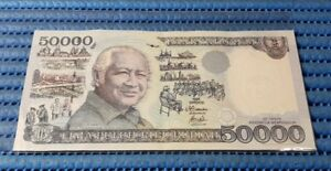 1995 Indonesia 50000 Rupiah Note LFT 176837 President Soeharto Banknote Currency