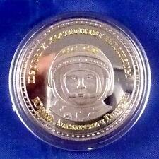 GAGARIN RUSSIAN SOVIET FIRST COSMONAUT HUMAN SPACE SOUVENIR Collectible COIN