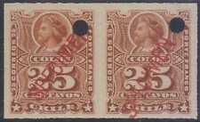 "CHILE 1878-99 COLUMBUS Sc 32 PAIR, EACH STAMP OVPTD ""SPECIMEN"" MNH VF"
