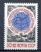 29380) RUSSIA 1971 MNH** Nuovi** Hydrometeorological