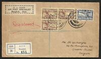 SIAM - THAILAND to BELGIUM registered air cover 1931 - FVF