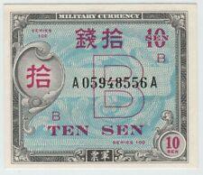 Japan 10 Sen 1945 P-63 UNC