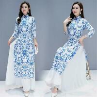 Spring Blue White Ao Dai Split Hem Women's Slim Fit Long Dress Cheongsam Qipao t