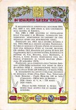 C5056) FIRENZE 84 REGGIMENTO FANTERIA VENEZIA.