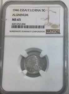1946  Essai Fr. Indo China 5 Centimes NGC Graded  MS65 Gem Very Scarce Top Pop