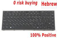 For HP ZBook Studio G3 G4 15 Laptop Keyboard Hebrew English 841681-BB1 Backlit
