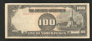 THE JAPANESE GOVERMENT  100 PESO