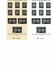 Israel 1-9, Souvenir Sheets, 2 different, Privately Issued, LOOK!