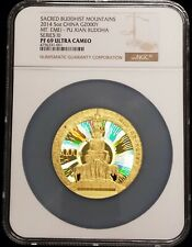 2014 China 5 oz Sacred Buddhist Mountains Mt. Emei Proof Gold Coin NGC PF69 UC