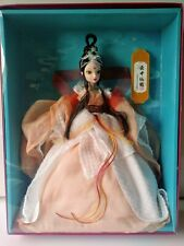 Kurhn Chinese Myth Series Crane in Cloud Fairy Collector Doll *New In Box*