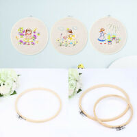 Wooden Machine Frame Cross Stitch Hoop Embroidery Ring Bamboo Sewing DIY Tool