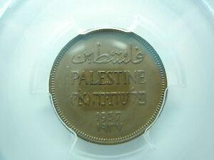 PALESTINE Israel 1 mil 1937 PCGS MS 63 BN UNC KEY!