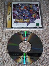 Sega saturn: super robot wars-NTSC japonais