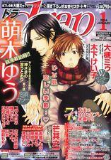 drap 01/2014 Japanese BL YAOI Manga Magazine
