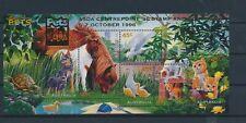LO58754 Australia 1996 expo pets fauna farm animals good sheet MNH