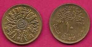 EGYPT 10 MILLIEMES 1977 UNC VARIOUS LABORERS SURROUND CENTER DESIGN